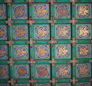 dak tempel in beijing