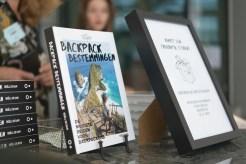 boekpresentatie backpack bestemmingen