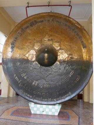 Grote gong mandalay