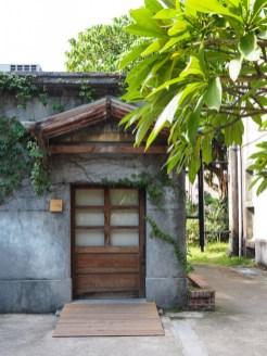 Huashin Creative Park