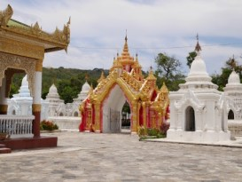 Poort Kuthodaw Mandalay