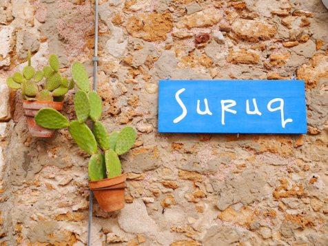 Suruq terras marzamemi sicilie oostkust