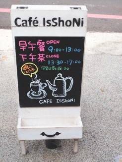 Tainan taiwan cafe ishoni