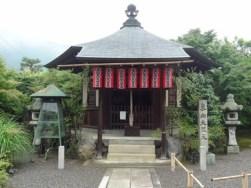 Tempel in Kyoto japan
