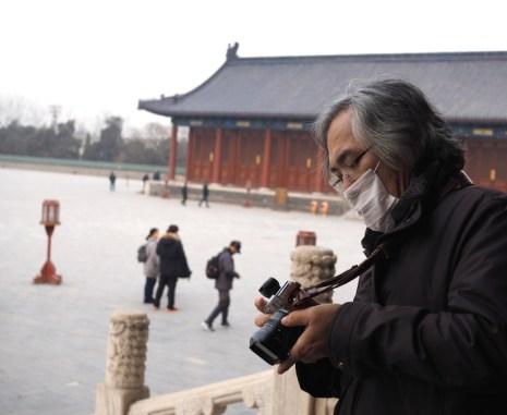 foto tempel van de hemel beijing