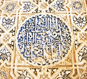 paleis detail foto alhambra