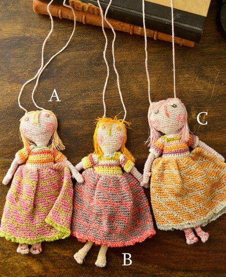 Sophie Digard 3 dolls