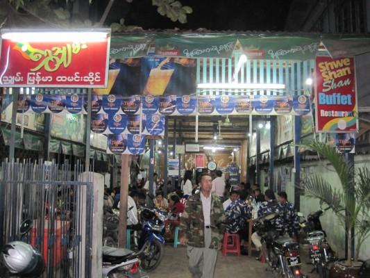 Shan-Restaurant