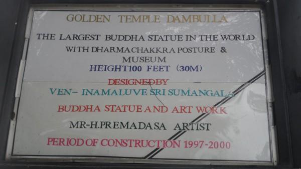 der goldene Tempel von Dambulla