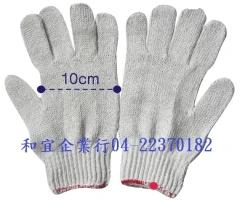 棉工作手套-20兩-和宜企業行 / 臺灣黃頁詢價平臺