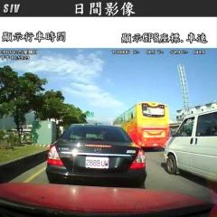 宜蘭行車記錄器-永玖輪胎行 / 臺灣黃頁詢價平臺