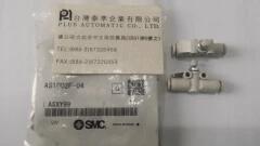 SMC調速閥 AS1002F-04-臺灣泰準企業有限公司 / 臺灣黃頁詢價平臺