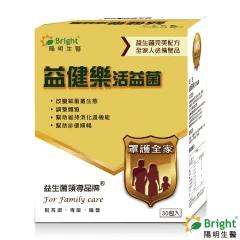 陽明益健樂活益菌-陽明生醫股份有限公司 / 臺灣黃頁詢價平臺