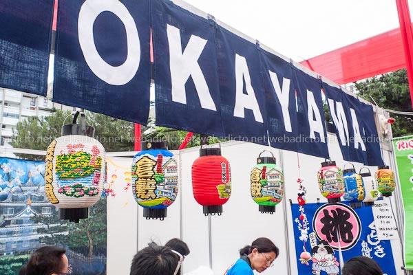festival gastronomico japones 2013 apj-1090224
