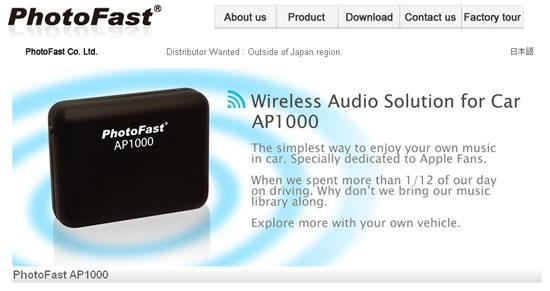 photofast-solucion-de-audio-para-el-auto