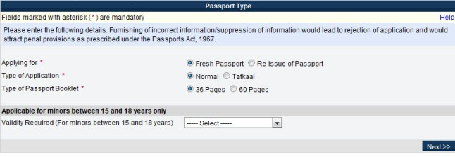 passport type
