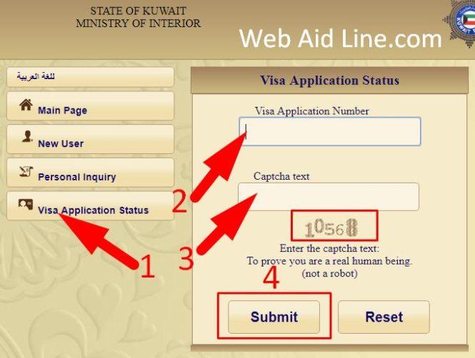 Kuwait Visa Status Check by Visa Number