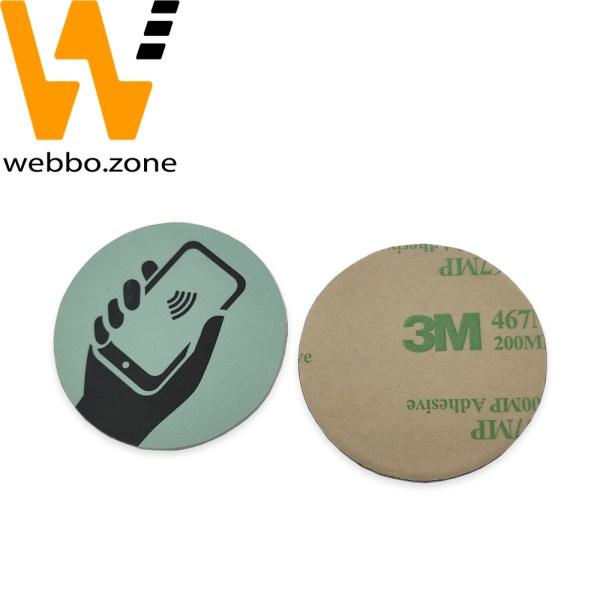 Mini Coin Tag Proximity 25KHz