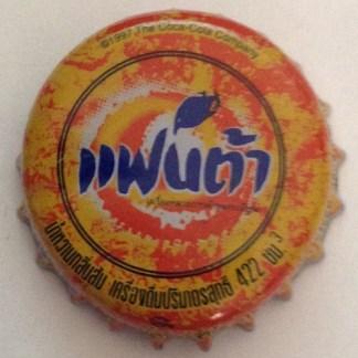 Fanta Naranja 422 cm³ – Crowncork Co. Thailand
