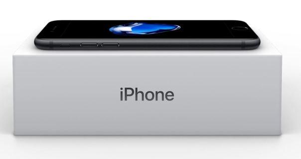iPhone7_kutu