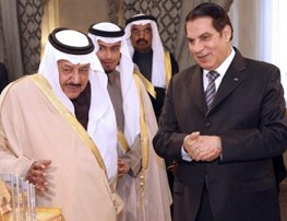 Saudi Interior Minister Prince Nayef Bin Abdul Aziz  with Tunisian President Ben Ali