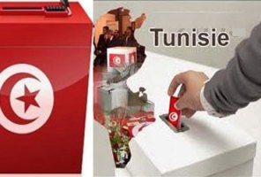 élections (tn/imgres?hl=fr&sa=X&biw=1241&bih=584&tbm=isch&prmd=imvnsu&tbnid=1yMQ2PiZHNcitM:&imgrefurl=http://www.tunisienumerique.com/un-point-de-presse-sur-les-elections-presente-par-un-professeur-americian/81364&docid=jUqK8TN8TQd4wM&imgurl=http://www.tunisienumerique.com/wp-content/uploads/election_tunisie_3706.jpg&w=370&h=250&ei=YGSGUIqbD8mB4gTb3IGgDw&zoom=1&iact=hc&vpx=123&vpy=196&dur=350&hovh=184&hovw=273&tx=176&ty=86&sig=114818789871587047300&page=1&tbnh=149&tbnw=238&start=0&ndsp=15&ved=1t:429,r:0,s:0,i:66)