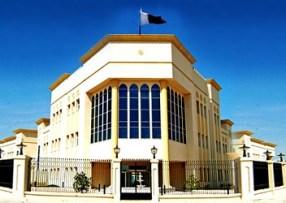 Ambassade du Qatar en Tunisie