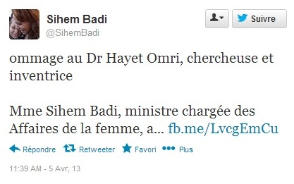 Le Ommage de Siham Badi
