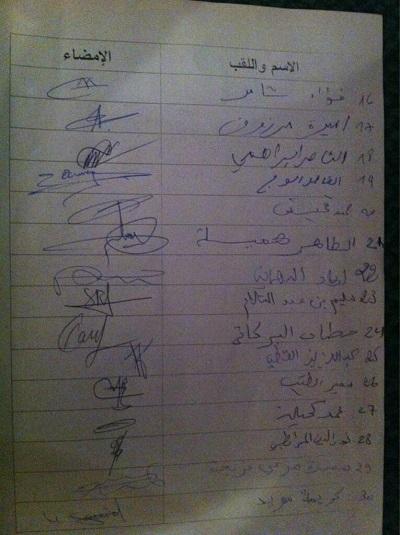 Liste des signataires 2sur5, Al Bawsala TN, 03-04-13
