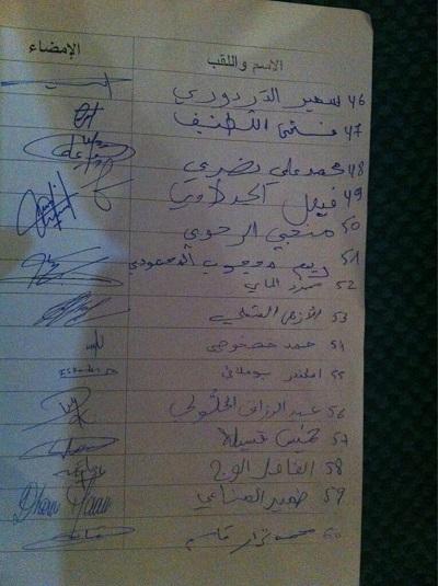 Liste des signataires 4sur5, Al Bawsala TN, 03-04-13