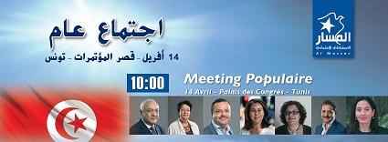 Meeting Massar