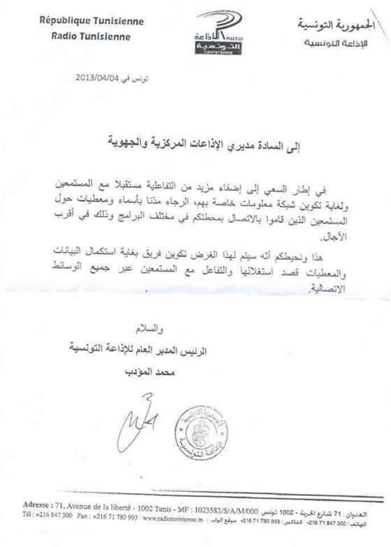 Note Radio Tunisienne, 04-04-13 - photo (vetogate.com)