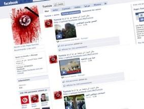 facebook Tunisie (photo - memoclic.com)