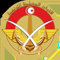 Forces armées tunisiennes