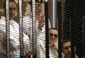 Trial of former Egyptian president Hosni Mubarak trial