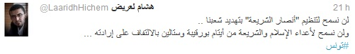 Tweet H. Laarayedh