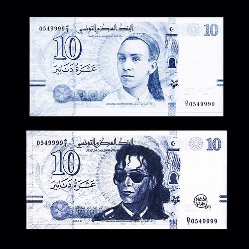 Abou Kacem Chebbi - Michael Jackson (credit photo Mehdi Klibi)