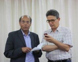 Marzouki - Mansar