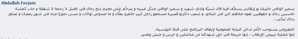 Message FB