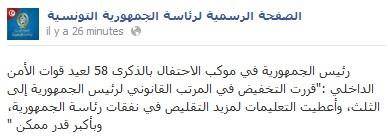 Allocution Marzouki 18-04-2014