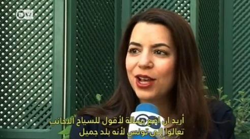 Amel Karboul sur DW