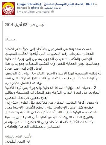 UGTT 02-04-2014