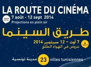 Route du Cinéma 2014 ok