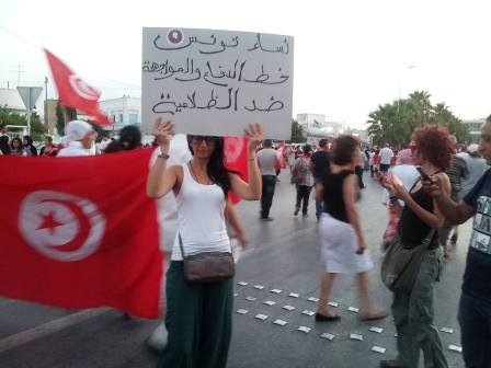 Tunisie : Femmes contre l'injustice |Lilia Weslaty Webdo