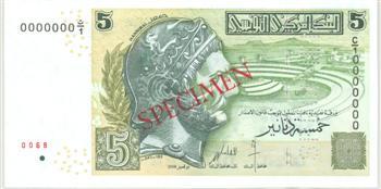RETRAIT 05 DINARS 2008 (Custom)