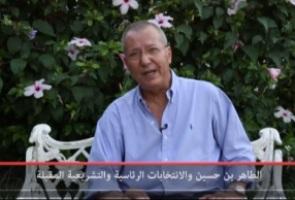 Taher Ben Hassine