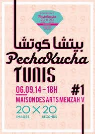 pecha kucha night tunis