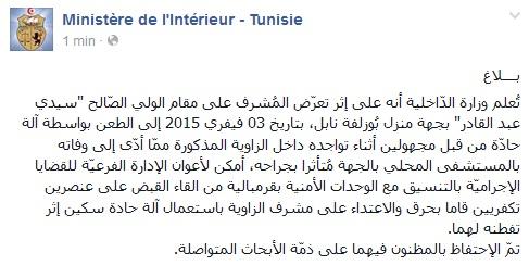 Communique MI 09-02-2015
