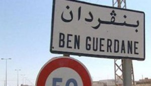Ben Guerdane