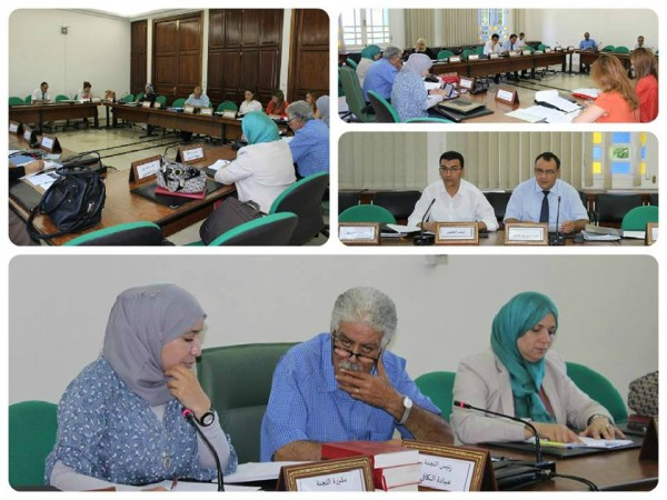 Commission de législation | Photo : ARP